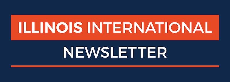 illinois international newsletter header image